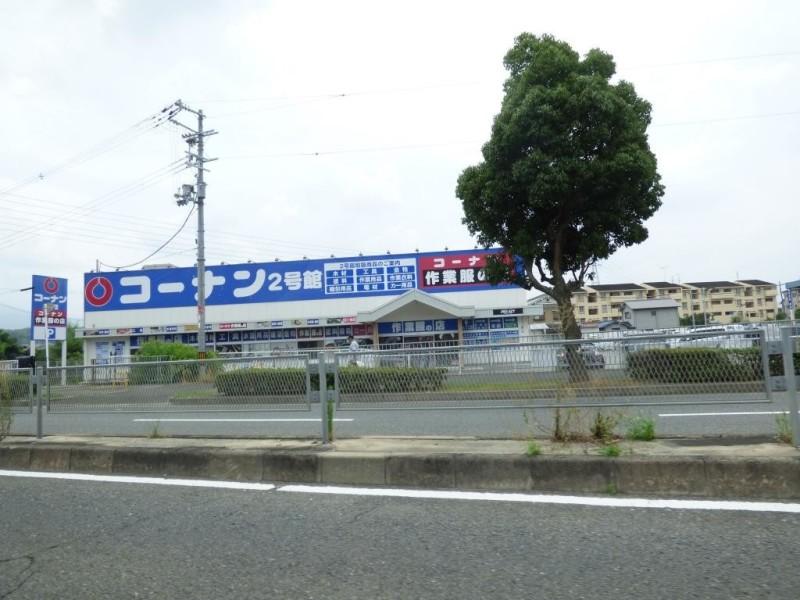 コーナン富田林店