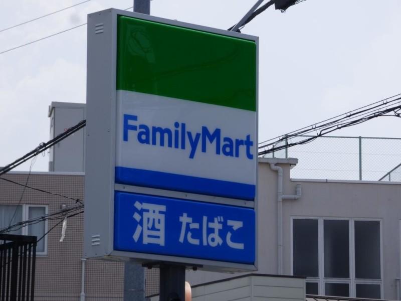 ファミリーマート美原大饗店