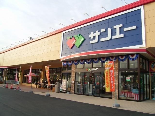 スーパーサンエー 大美野店