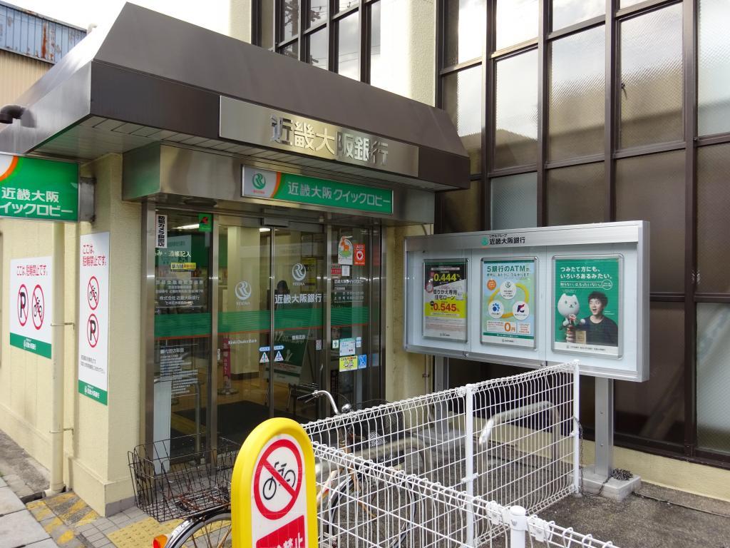 近畿大阪銀行萱島支店