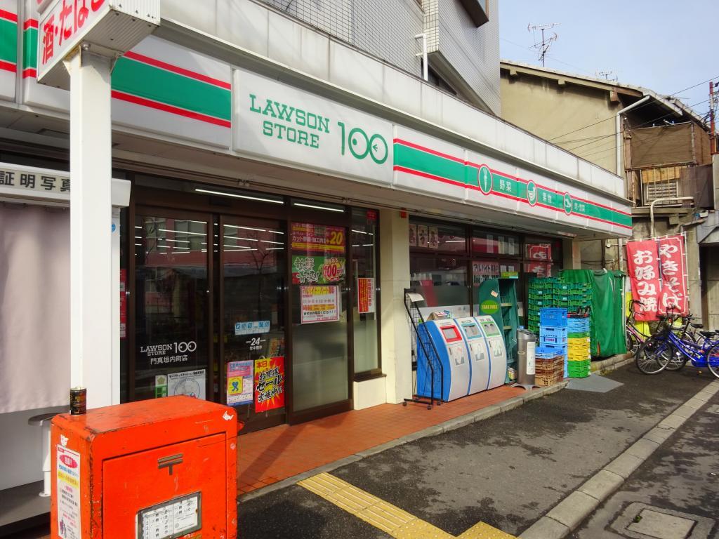 ローソン100 垣内町店
