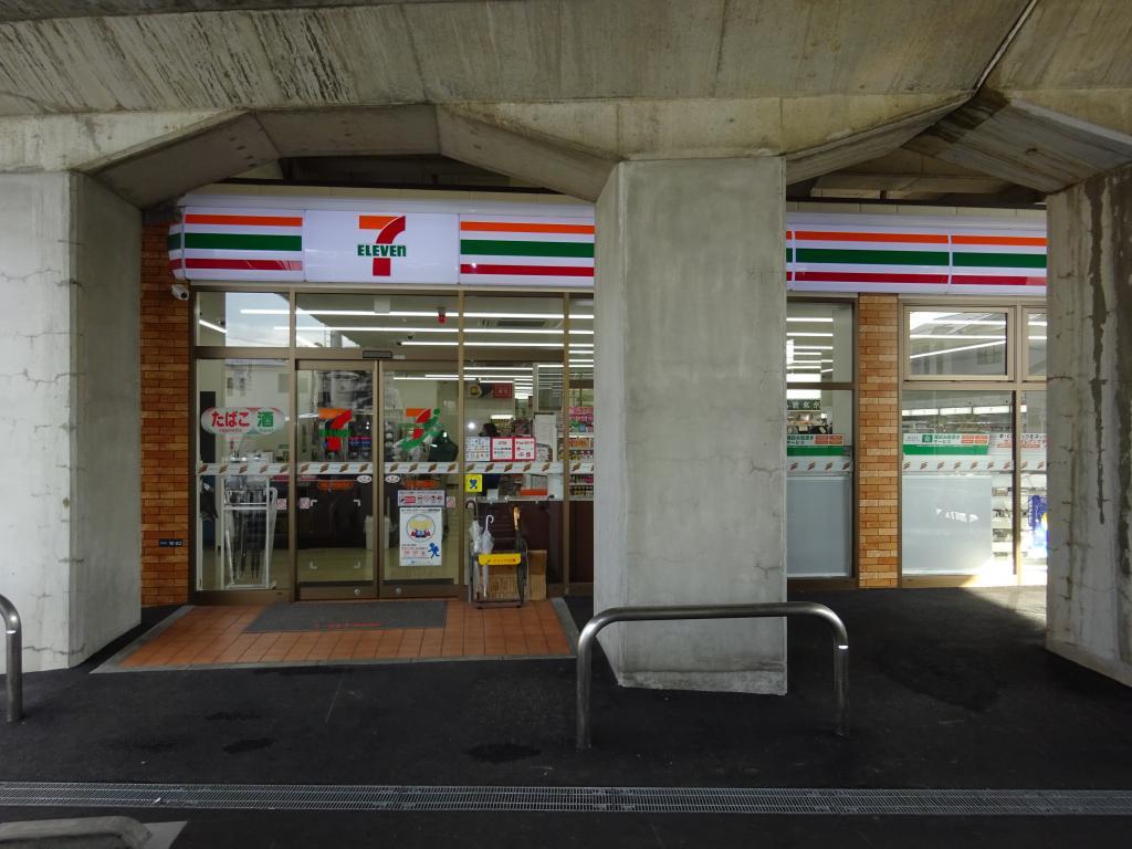 セブン 大和田西店
