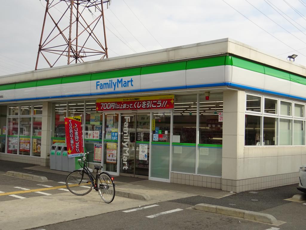 ファミリーマート門真大池町店