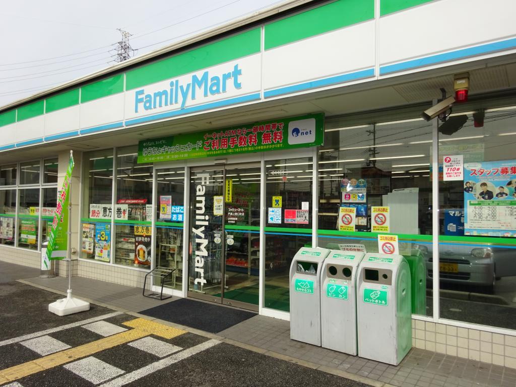 ファミマ 上野口町店