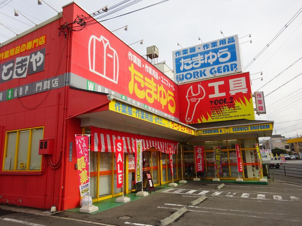 たまゆら 上野口店