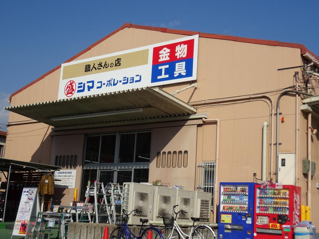シマ 門真店
