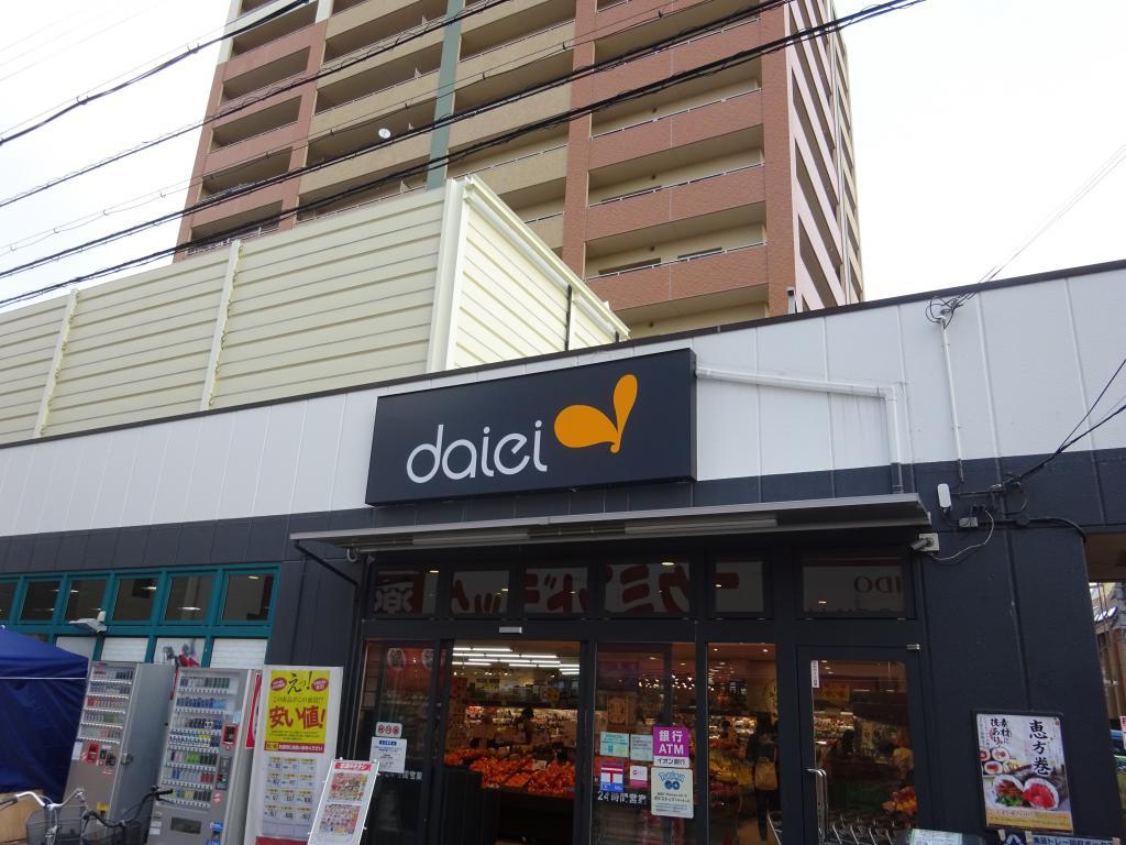 ダイエー 大和田店