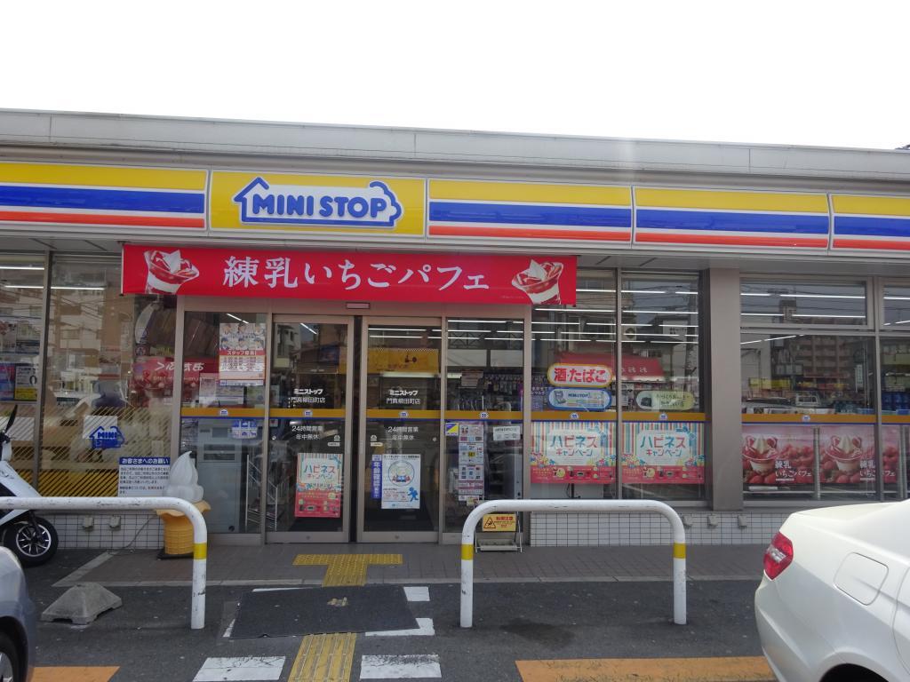 ミニストップ 門真柳田町店