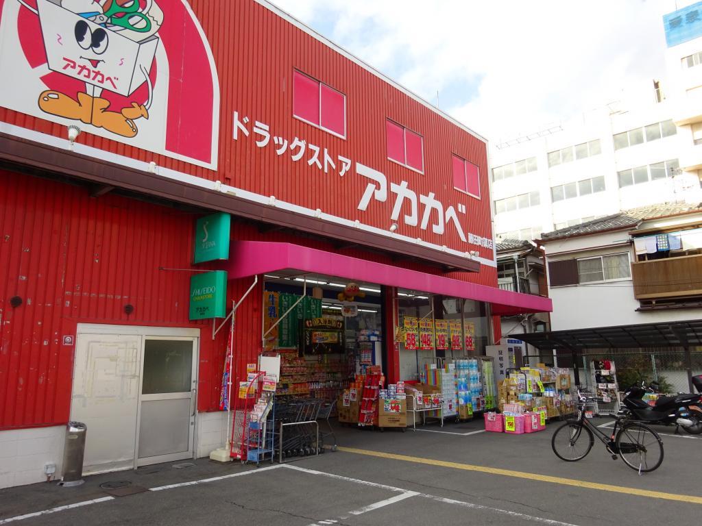 アカカベ 藤田町