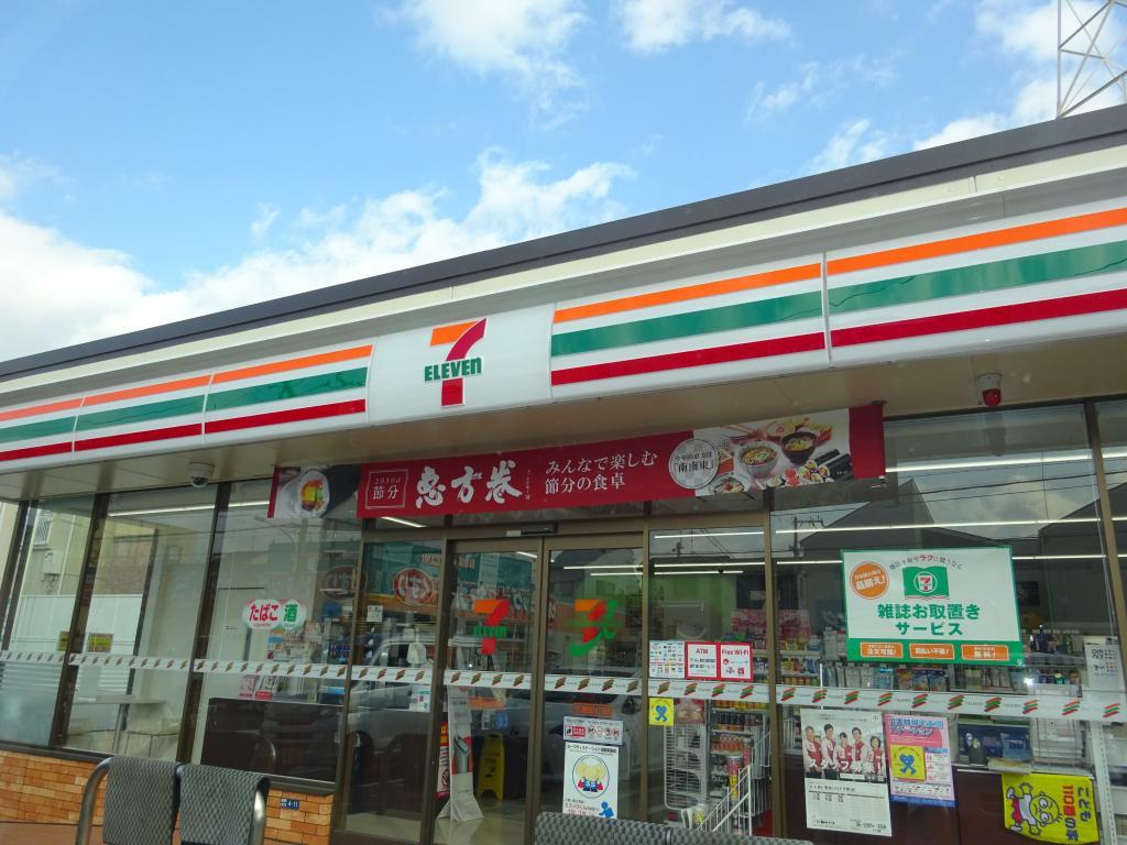 セブンイレブン 藤田4店