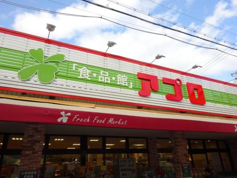 アプロ 藤田店