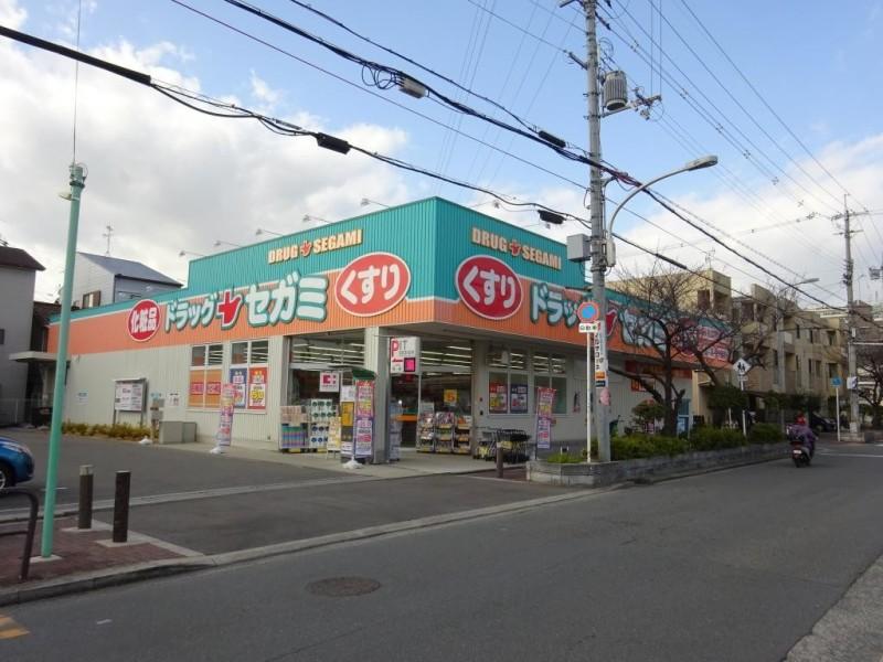 セガミドラッグ 藤田店