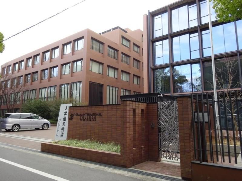 大阪国際大学 守口キャンパス 1号館