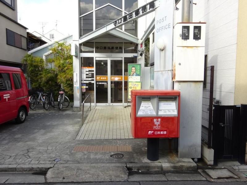 郵便局 守口藤田店
