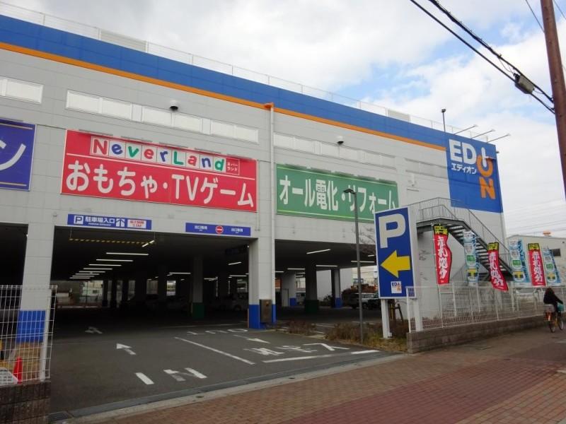 エディオン 門真店