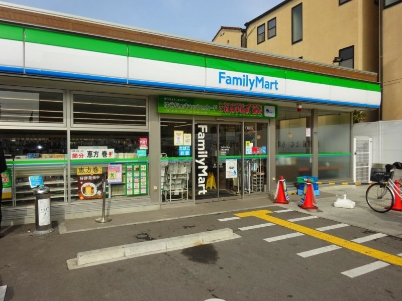 ファミマ 大倉町店
