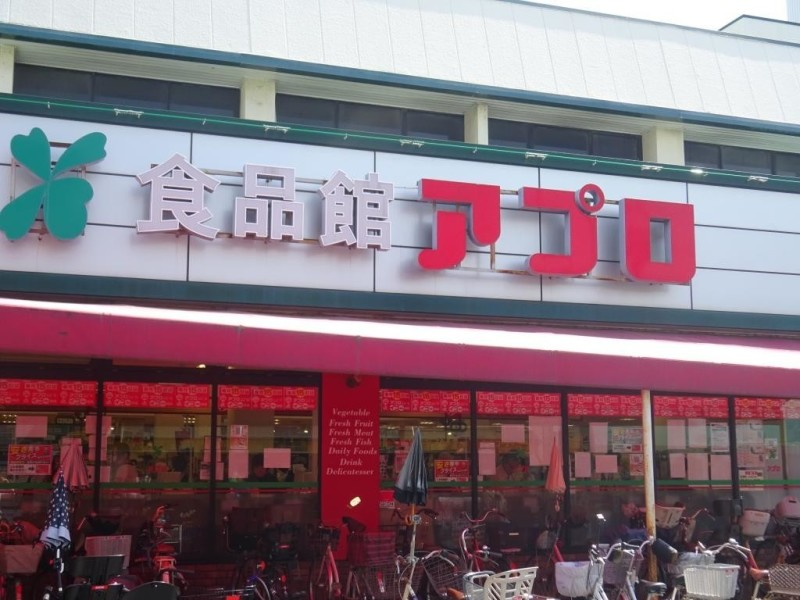 アプロ 寝屋川店
