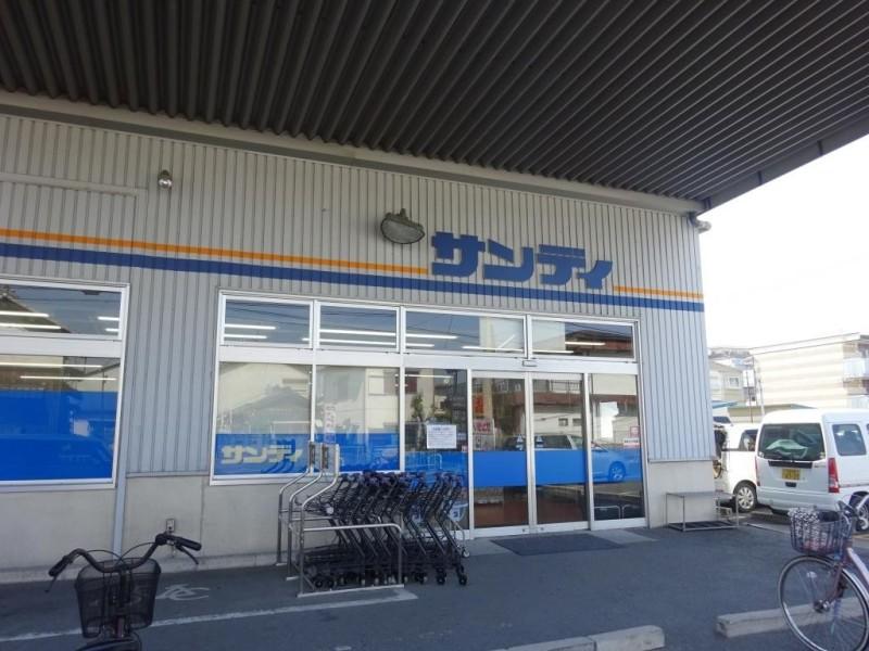 サンディ 神田店