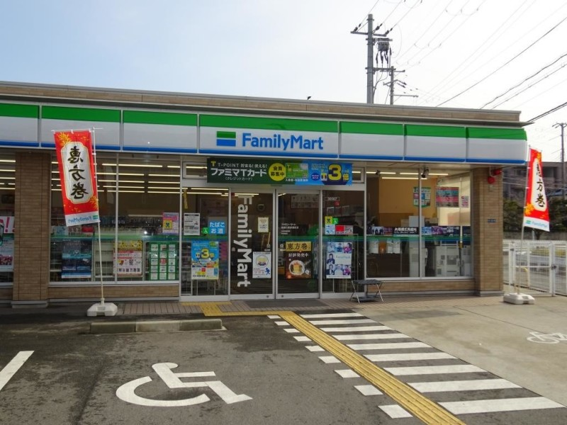 ファミマ黒原橘町店
