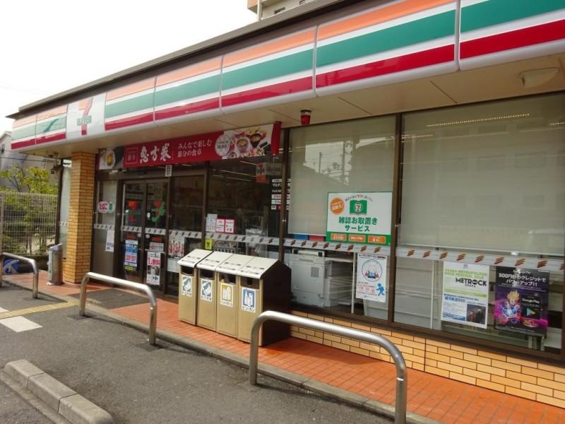 セブン 黒原新町店