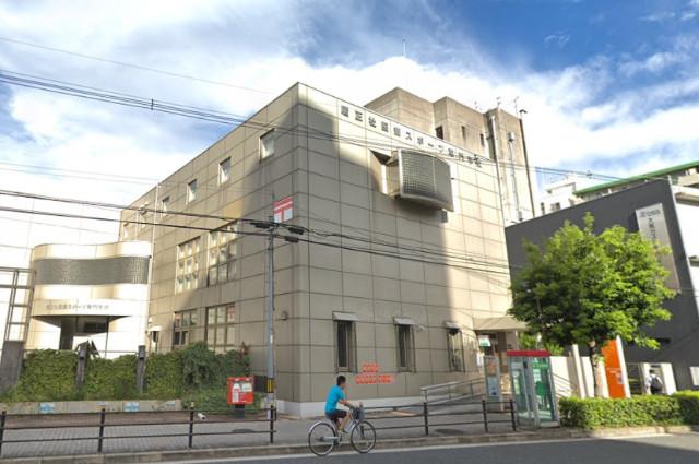 淀川十三本町郵便局