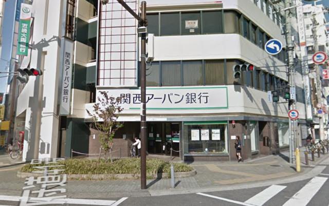 関西みらい銀行十三駅前支店