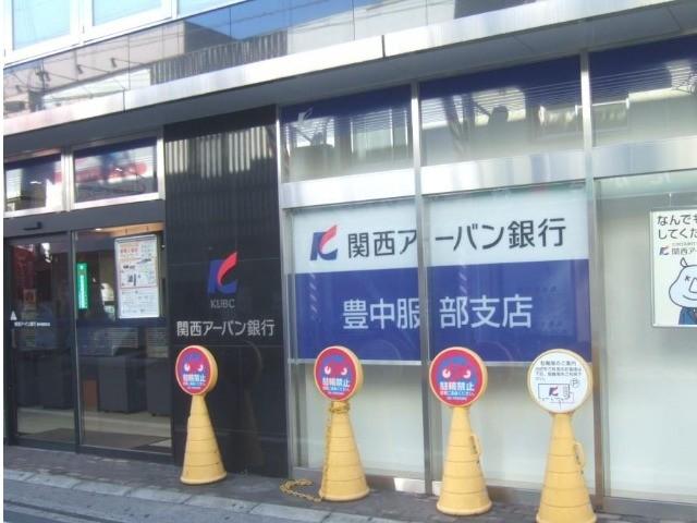 鎌倉パスタ豊中服部店