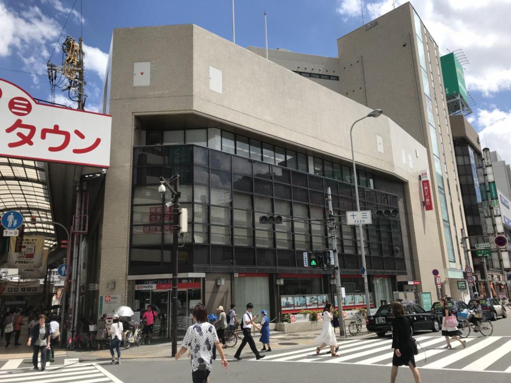 三菱UFJ銀行十三支店