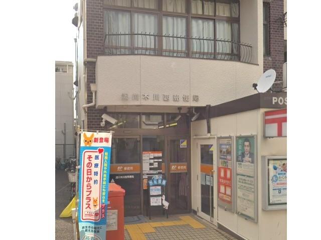 淀川区木川西郵便局
