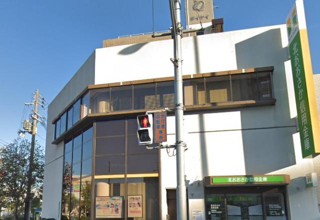 北おおさか信用金庫 新大阪駅前支店