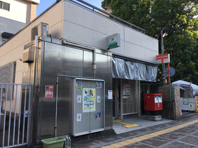 淀川十三東郵便局
