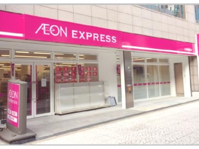 イオンエクスプレス大阪常盤町店