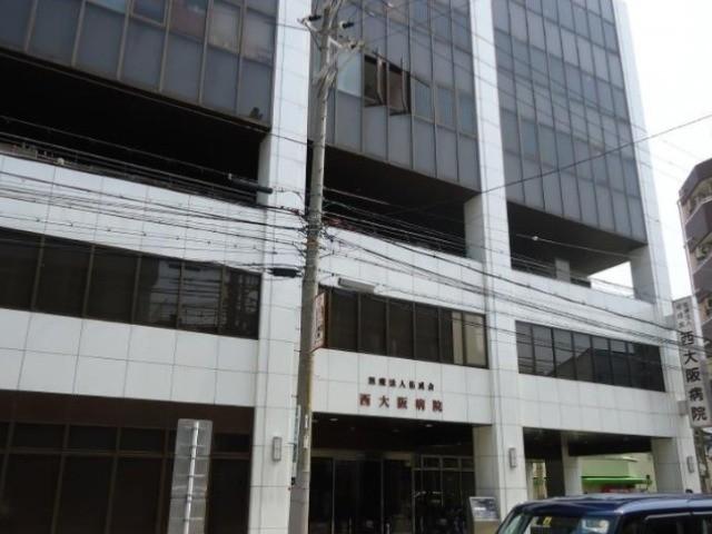 医療法人佑成会西大阪病院