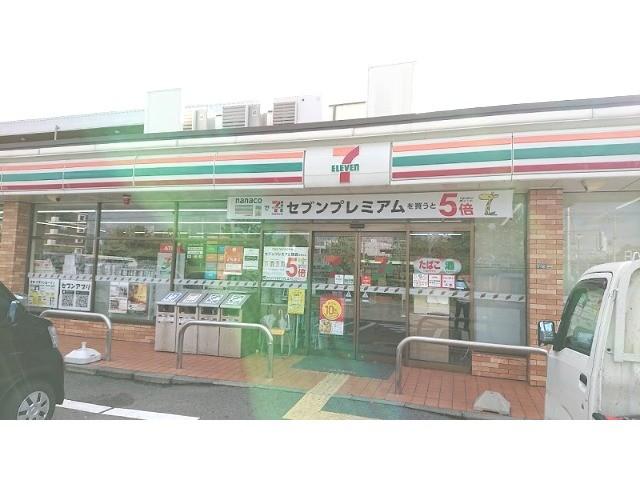 セブンイレブン豊中服部寿町3丁目店