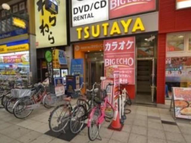 TSUTAYA十三店