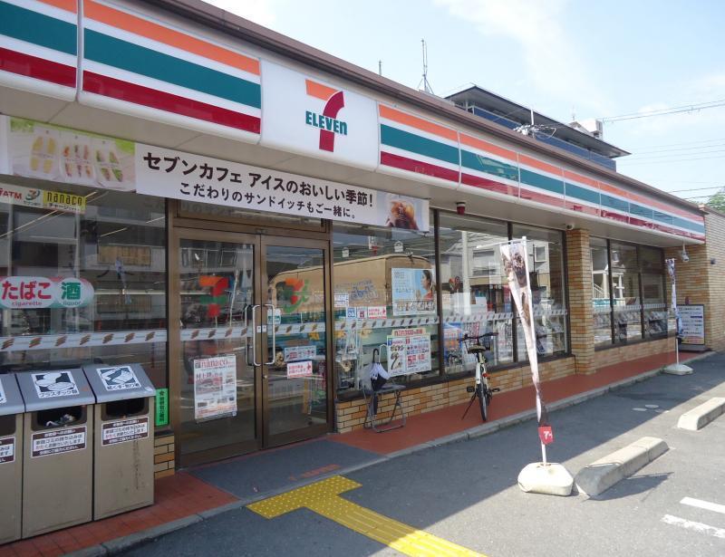 セブン-イレブン 茨木鮎川1丁目店