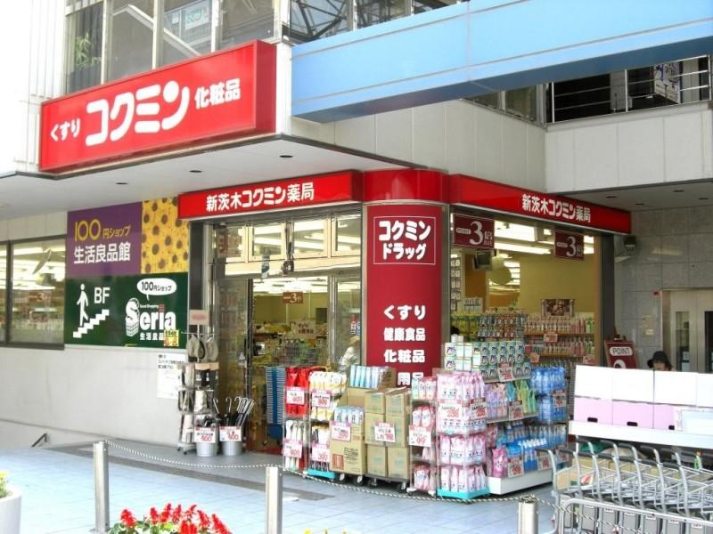 コクミン新茨木店