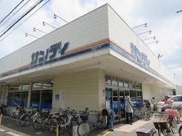 サンディ茨木駅前店