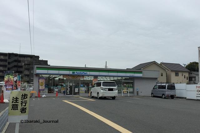 ファミリーマート茨木小川町店