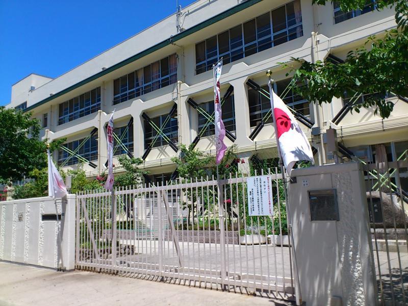 茨木市立 葦原小学校