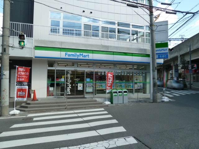 ファミリーマート茨木永代町店