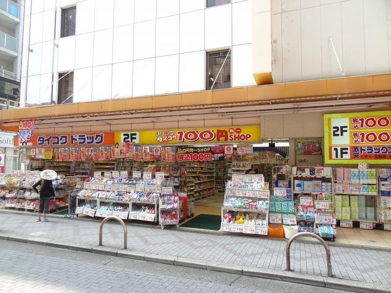 ダイコクドラッグ阪急茨木駅前店