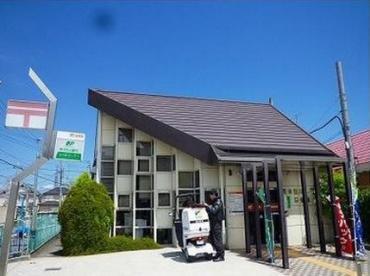 茨木鮎川郵便局