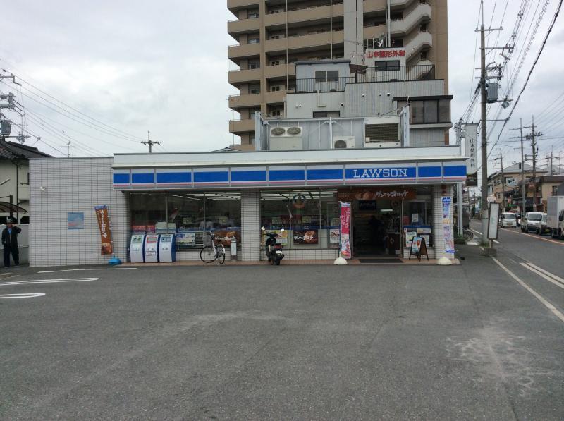 ローソン 茨木寺田町店