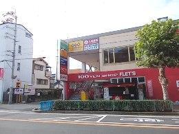 GEO阪急茨木店