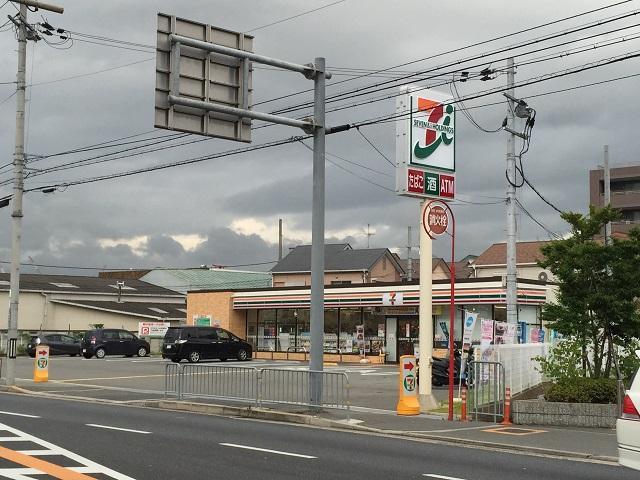 セブン-イレブン茨木上穂東町店