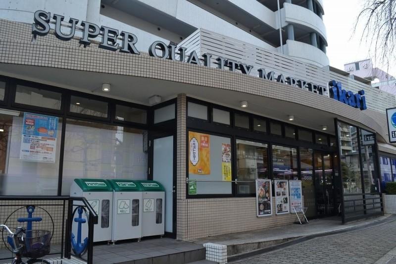 いかりスーパーマーケット宝塚店