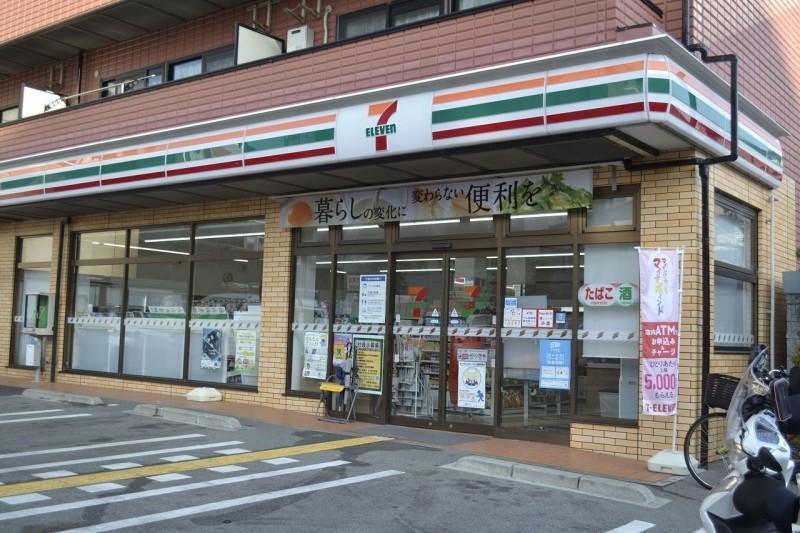 セブンイレブン宝塚湯本町店