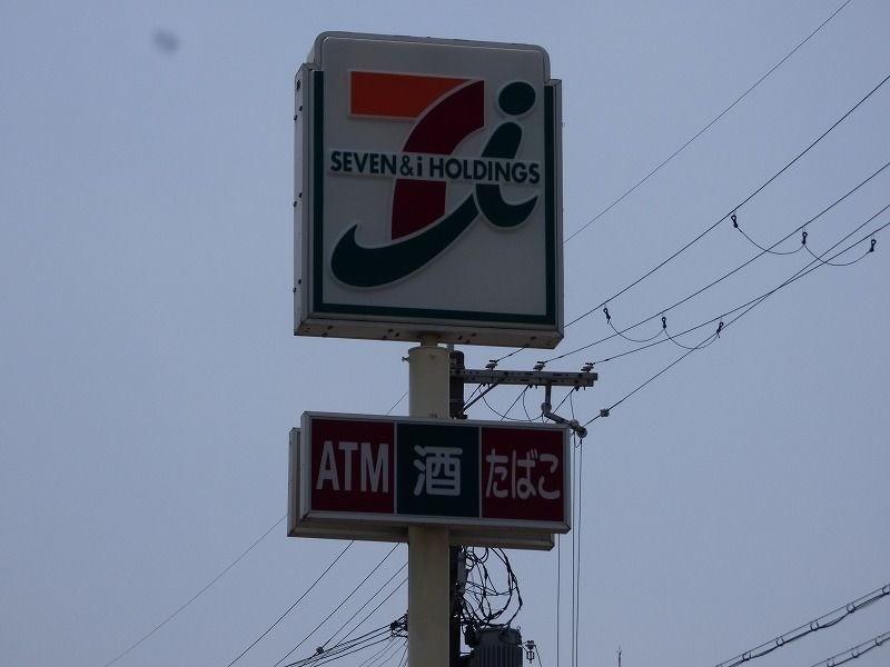 セブンイレブン宝塚高司2丁目店