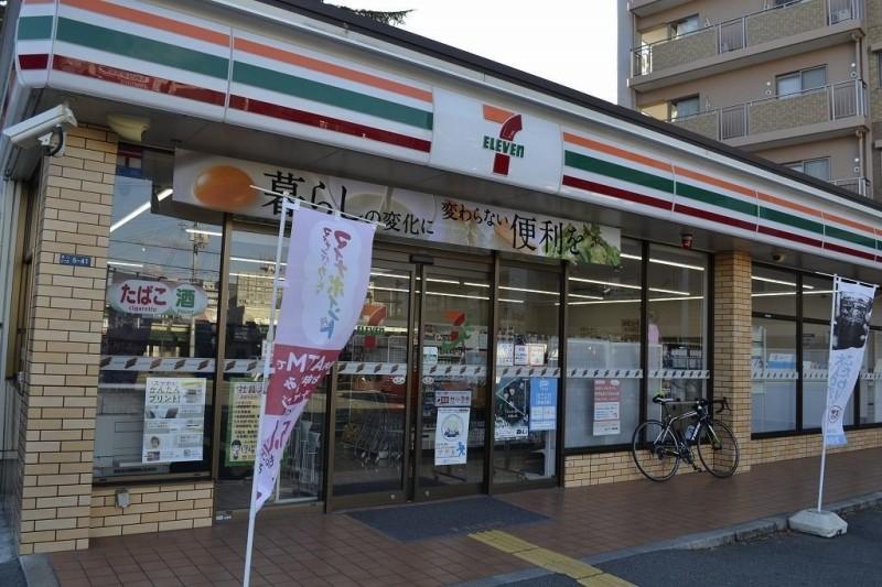 セブンイレブン宝塚南口2丁目店